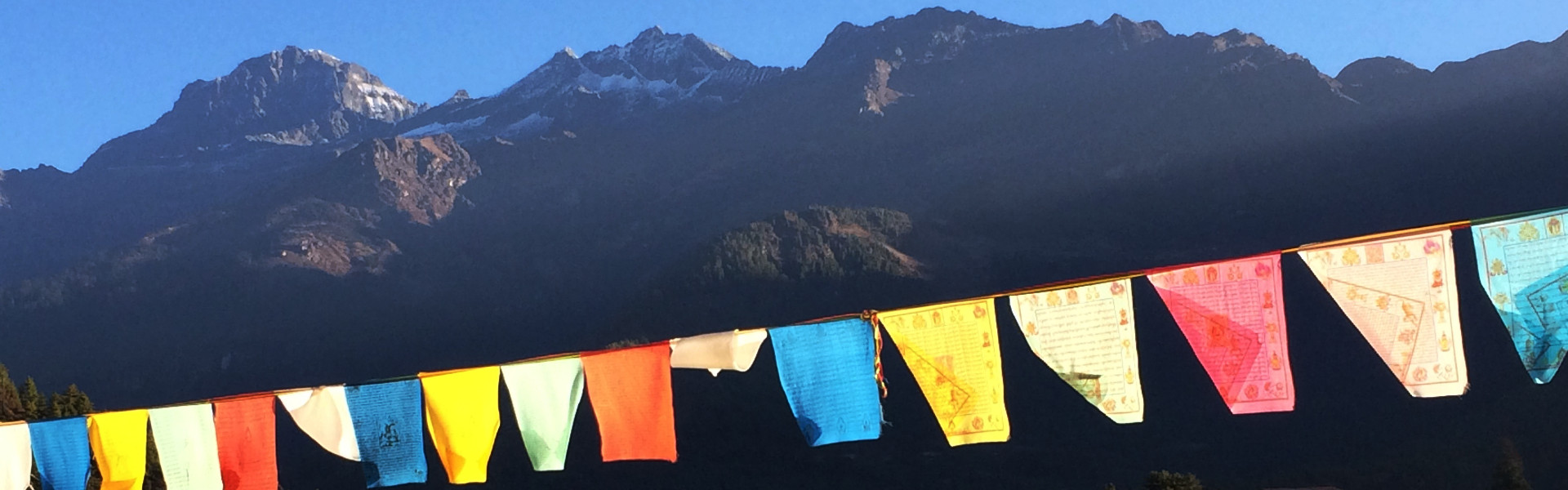 Bhutan Vacations with Faremantra